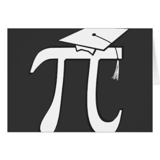 数学Piの卒業生 カード