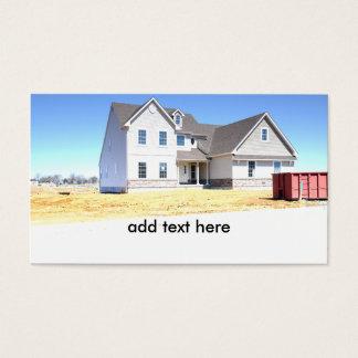新しい家の建設中 名刺