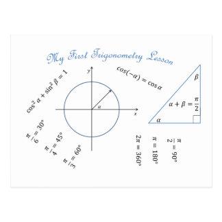 新入生の三角法項目 ポストカード