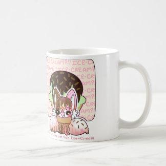 新叫びのアイスクリームのマグ コーヒーマグカップ