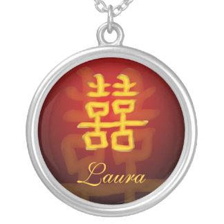 新婦付添人のギフトの中国のな二重幸福 シルバープレートネックレス