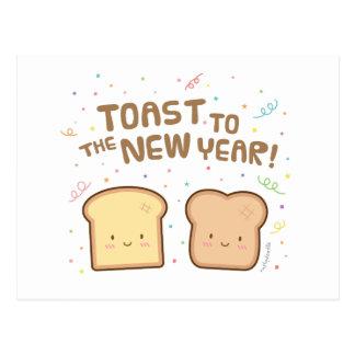 新年のしゃれのユーモアの挨拶へのかわいいトースト ポストカード