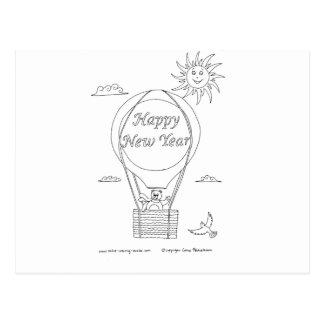 新年の気球 ポストカード
