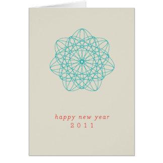 新年の送風 カード
