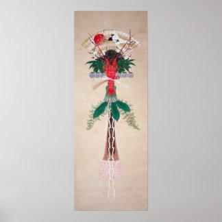 新年の飾り、新年の其一の装飾、Kiitsu ポスター