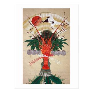 新年の飾り、新年の其一の装飾、Kiitsu ポストカード