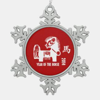 新年2014年。 馬のオーナメントの中国のな年 スノーフレークピューターオーナメント