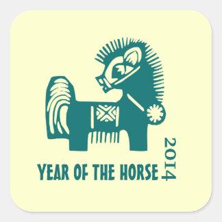 新年2014年。 馬のステッカーの中国のな年 スクエアシール