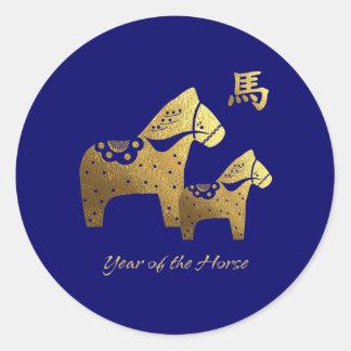 新年2014年。 馬のステッカーの中国のな年 ラウンドシール