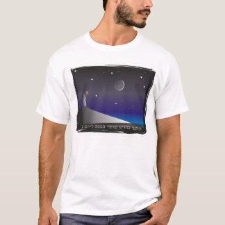 新月のヘブライ Tシャツ