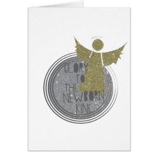 新生王への栄光 グリーティングカード