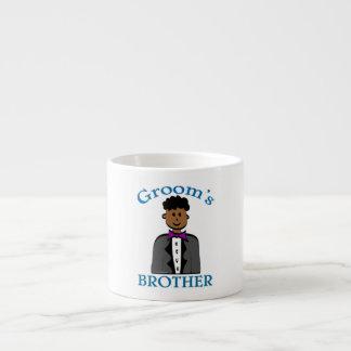 新郎の兄弟 エスプレッソカップ