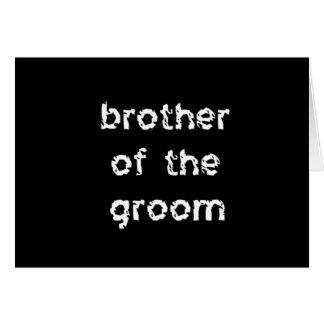 新郎の兄弟 カード