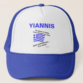 旗のヘラスのギリシャの血およびOuzoおよび名前 キャップ