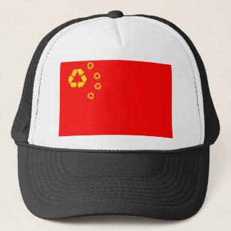 旗の帽子をリサイクルする中国 キャップ