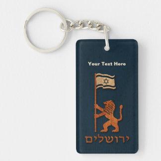 旗を持つエルサレム日のライオン キーホルダー