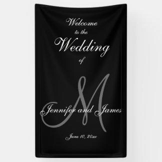 旗を結婚しているエレガントな灰色Mのイニシャルおよび名前 横断幕
