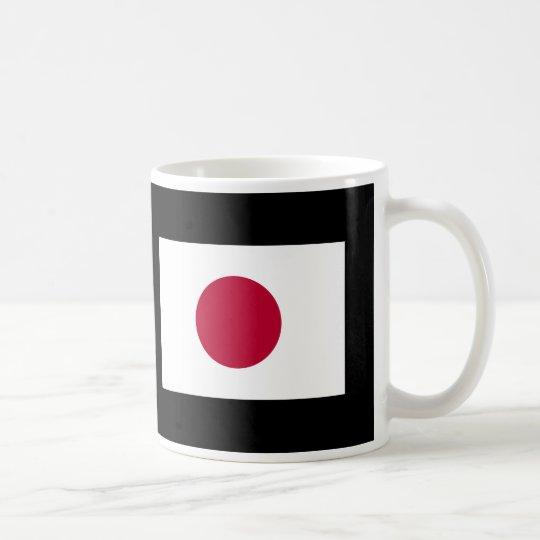 日の丸 コーヒーマグカップ