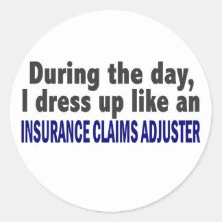 日中保険金請求の調節装置 ラウンドシール