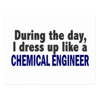 日中化学エンジニア ポストカード