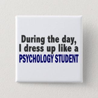 日中私は心理学学生のように服を着ます 5.1CM 正方形バッジ