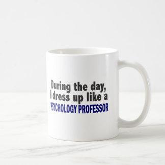 日中私は心理学教授に服を着せます コーヒーマグカップ