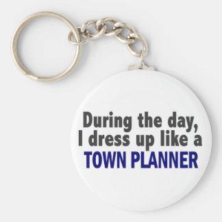日中私は町のプランナーのように服を着ます キーホルダー