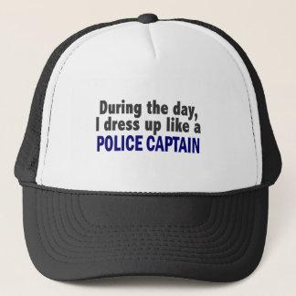 日中私は警部のように服を着ます キャップ