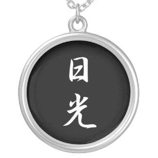 日光- Nikkou シルバープレートネックレス