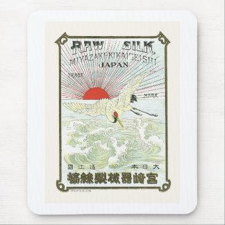 日曜日およびクレーン鳥のヴィンテージの日本のな絹のラベル マウスパッド