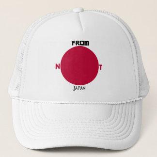 日本からの運動選手の込み合いイエス・キリスト-ない: 帽子