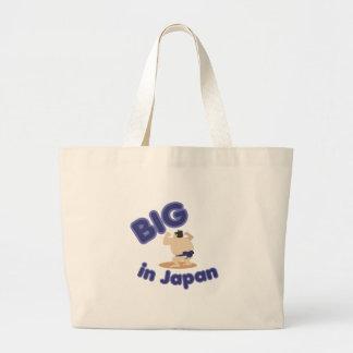 日本で大きい相撲のレスリング選手 ラージトートバッグ