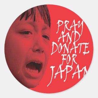 日本のために祈り、寄付して下さい ラウンドシール