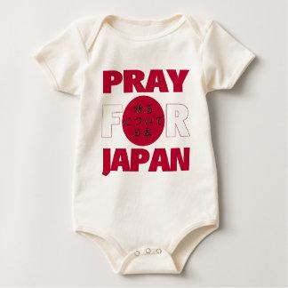"""""""日本のために""""日本のために祈るのレリーフ、浮き彫りのワイシャツ祈って下さい ベビーボディスーツ"""