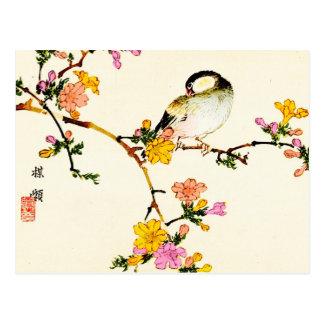 日本のでカラフルな花及び鳥 ポストカード