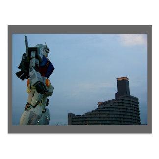 日本ので巨大なロボット彫像 ポストカード