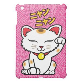 日本ので幸運な猫Maneki Neko (ピンク) iPad Miniカバー