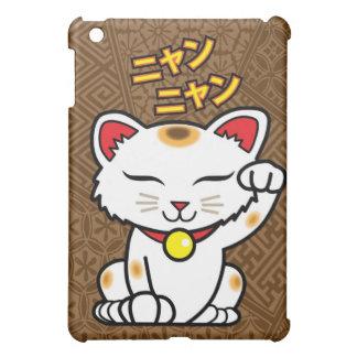 日本ので幸運な猫Maneki Neko (ブラウン) iPad Miniカバー