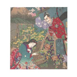 日本ので美しい芸者の武士の芸術 ノートパッド