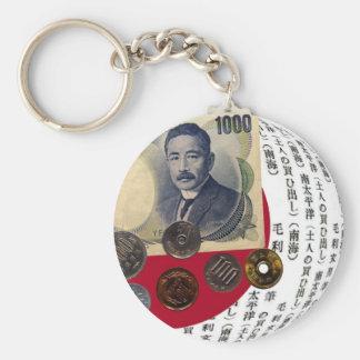 日本のなお金のデザインKeychain キーホルダー
