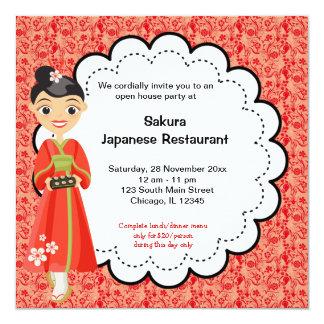 日本のなオープン カード