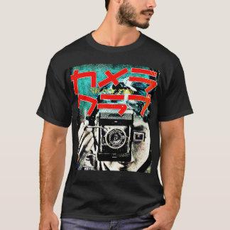 日本のなカメラマンによって老化させる効果 Tシャツ