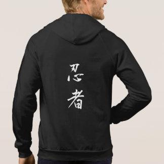 日本のなキャラクターの白の忍者(忍者) パーカ