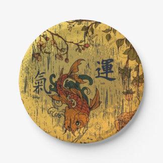 日本のなコイの魚のカスタムな紙皿7つ ペーパープレート