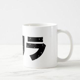 日本のなゴリラの黒(損なわれる) コーヒーマグカップ