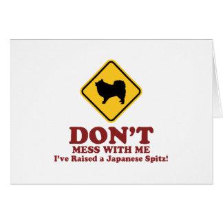 日本のなスピッツ グリーティングカード