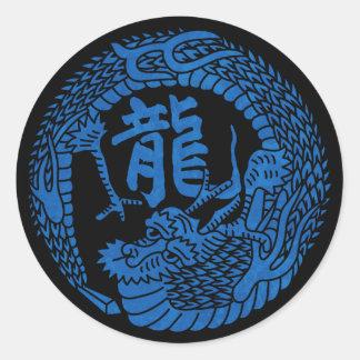 日本のなドラゴンの頂上及び漢字のステッカー ラウンドシール