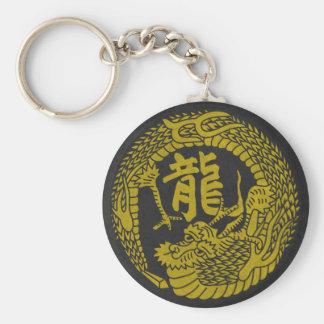 日本のなドラゴンの頂上及び漢字Keychain キーホルダー