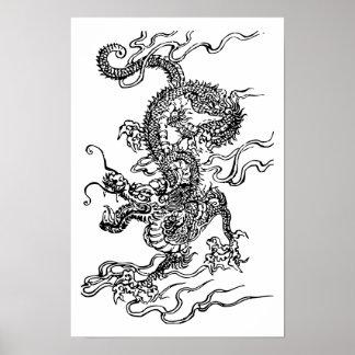 日本のなドラゴン ポスター
