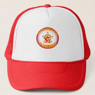 日本のなマルクス主義の自由のロゴの野球帽 キャップ